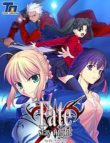 Fate/stay night PC遊戲封面