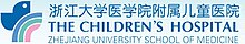 Logo of The Children's Hospital Zhejiang University School of Medicine.jpg