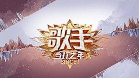 Singer 2020.jpg