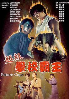 Future Cops 1993