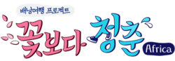 Friends over Flowers Logo.png