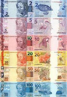 巴西雷亞爾 - 維基百科,自由的百科全書