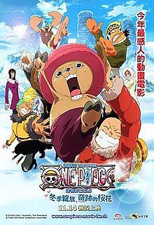 Onepiece Film 09 TW.jpg
