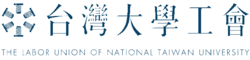 Labor Union of National Taiwan University Logo.png