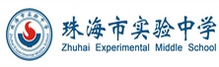 Logo of Zhuhai Experimental Middle School.png
