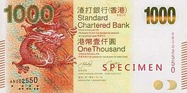 One thousand hongkong dollars (Standard Chartered Bank)2010 series - front.jpg
