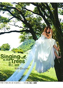 Singing In The Trees.jpg