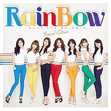 Over the rainbow 2cd.jpg