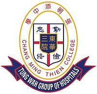 TWGHs CHANG MING THIEN COLLEGE Logo.jpg