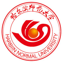 Harbin Normal University logo.png