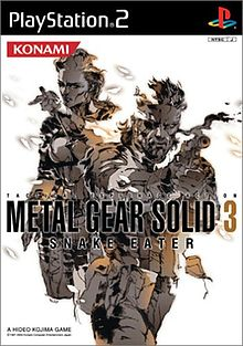 Metal Gear Solid 3: Snake Eater 日文版封面