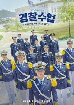 🔥警察課程🔥EP08 Preview 主演:#車太鉉、#鄭振永、#鄭秀晶《#韓劇》