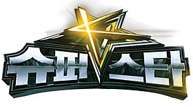 SUPER STAR K Logo.jpg