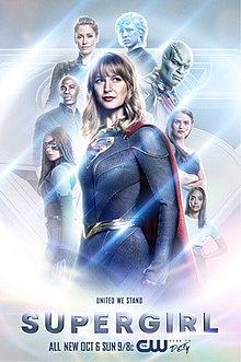 Supergirl season 5 poster.jpg