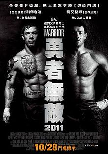 Warrior 2011 film poster.jpg