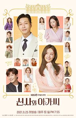 🔥#紳士與小姐🔥 EP02 Preview 主演:#智鉉寓 #李世熙 #姜恩卓 #朴荷娜《#韓劇》