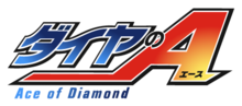 ACE of Diamond logo.png
