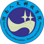Hunan University Of Humanities, Science And Technology logo.png