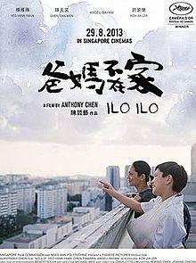 爸媽不在家(家用版) ILO ILO /