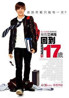 【奇幻】回到17歲線上完整看 17 Again