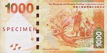 One thousand hongkong dollars (HSBC)2010 series - back.jpg