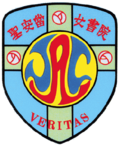 School Badge of St. Antonius Girls' College