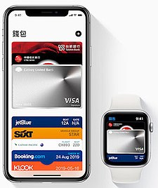 Screenshot Apple Pay.jpg