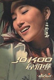 Jo Koo