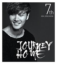 Kim Jong Kook Journey Home.jpg
