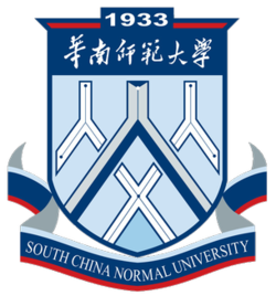 South China Normal University logo.png