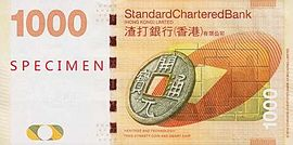 One thousand hongkong dollars (Standard Chartered Bank)2010 series - back.jpg