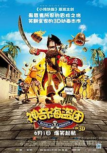 Pirates China Poster.jpg