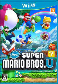 New Super Mario Bros. U box art.jpg