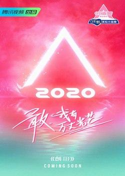 Produce Camp 2020.jpg