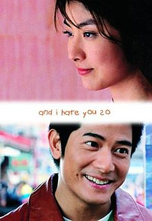 And I Hate You So poster.jpg