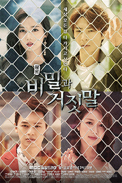 Secrets and Lies MBC.png
