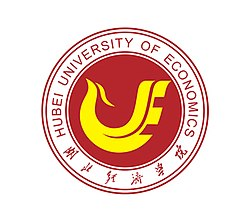 The logo of Hubei University of Economics.jpg