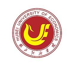 杰生logo_湖北经济学院 - 维基百科,自由的百科全书