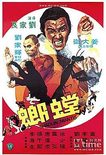 Shaolin Mantis movie poster 1978.jpg