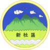 Taichung City Xinshe District Emblem.png