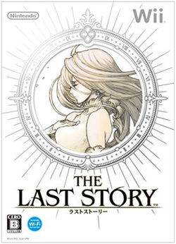 The last story cover.jpg