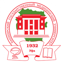 Bashkir State Medical University Logo.png