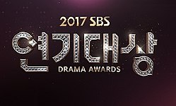 2017 SBS Drama Awards.jpg