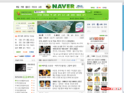 Screenshot of Naver