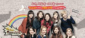 Girls' Generation and the Dangerous Boys.jpg