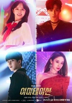 韓劇》#模仿 #Imitation》播出日期:2021年5月7日-2021年7月23日