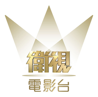 Star chinese movies 2012.png