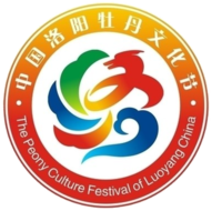 The Peony Culture Festival of Luoyang China logo.png