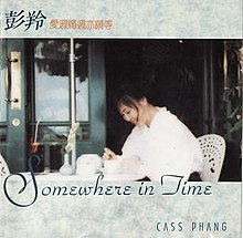 Somewhere in Time (彭羚专辑)