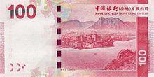 One hundred hongkong dollars (bank of china)2010 series - back.jpg